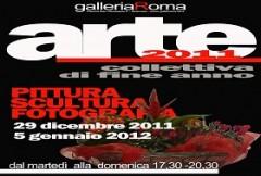 galleria roma.jpg