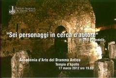 Pirandello.jpg