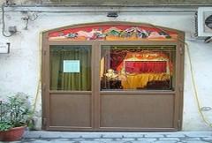 250px-Siracusa_Teatro_dei_Pupi.jpg